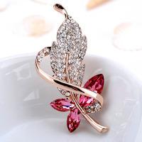 韓國奢華大氣樹葉珍珠胸針女別針簡約水晶胸花西裝毛衣配飾開衫扣
