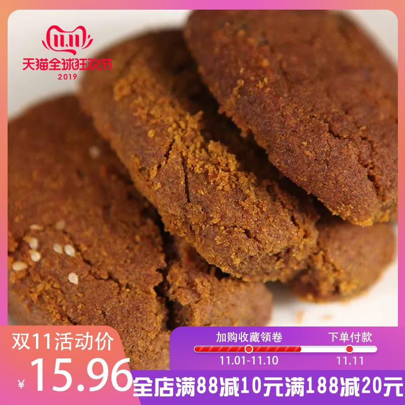 贵州特产毕节威宁荞酥500g 散装小吃零食休闲糕点月饼荞酥3件包邮