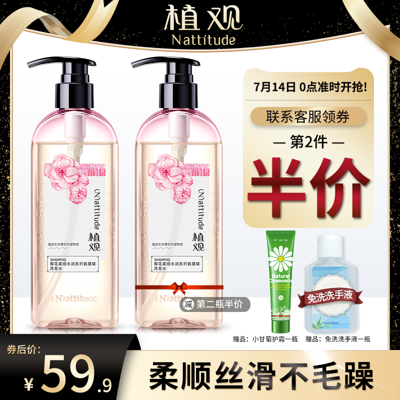 Veguan shampoo womens soft and moisturizing flagship store official website to improve the hairiness intuitive amino acid silicone oil free value