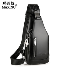 Maxino men's chest bag leather bag men's bag shoulder bag messenger bag hanging bag leather backpack men's soil bag