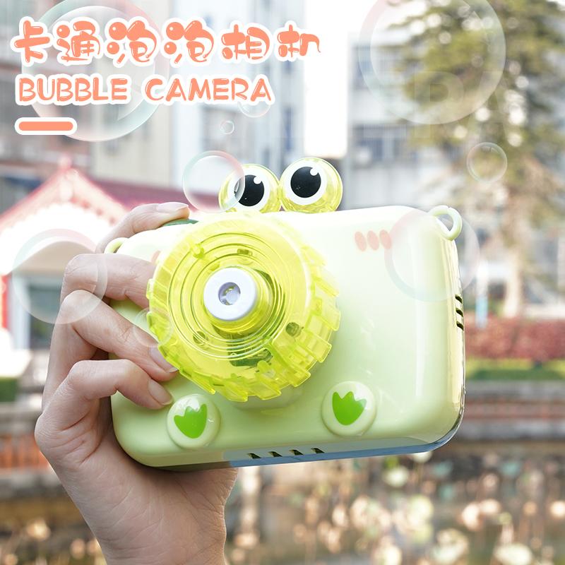 电动泡泡机儿童全自动少女心网红同款照相机吹泡泡枪水补充液玩具