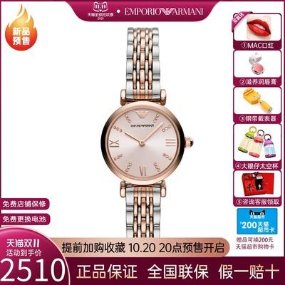 【双十一预售】阿玛尼手表女简约时尚玫瑰金表盘石英女表AR11223