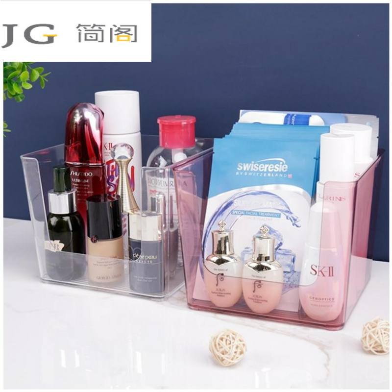 Dormitory desktop cosmetics, baskets, facial mask boxes, skin care products, plastic bathrooms, bathroom toiletries and shelves.