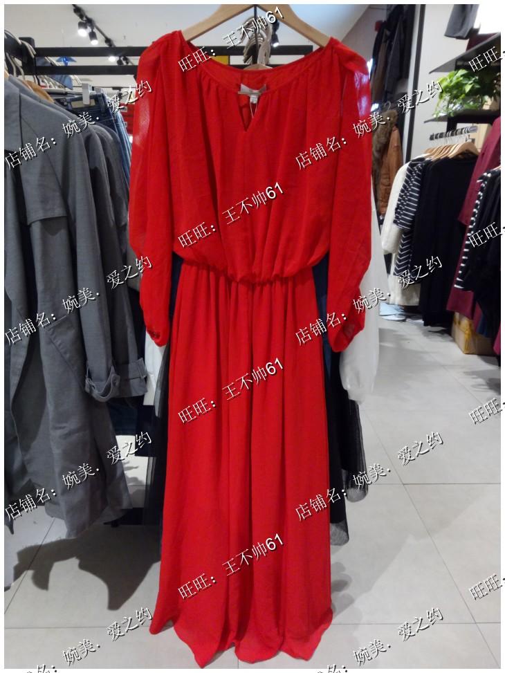 VERO MODA专柜正品 31617C045 七分袖松紧腰雪纺连衣裙长裙