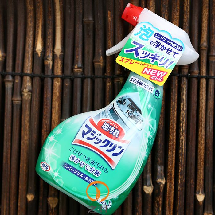 2瓶包邮!日本原装花王强力泡沫型厨房油污清洁剂去顽固油垢有喷头