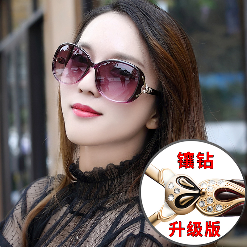 2019 new color change anti ultraviolet Sunglasses Womens polarized round face personalized Korean Sunglasses Womens trendy glasses