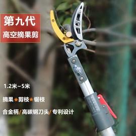 剪枝剪刀长把 加长剪树支修树神器树刀高空剪枝可伸缩加长杆摘果