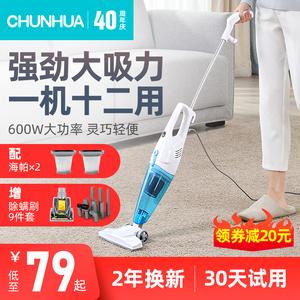 春花吸尘器家用强力小型手持式推杆大吸力静音迷你地毯除螨吸尘机