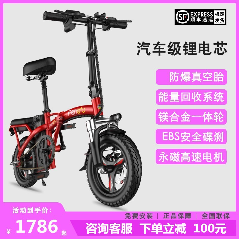 Licensed electric vehicle parent child battery car city bike folding battery car adult lithium battery