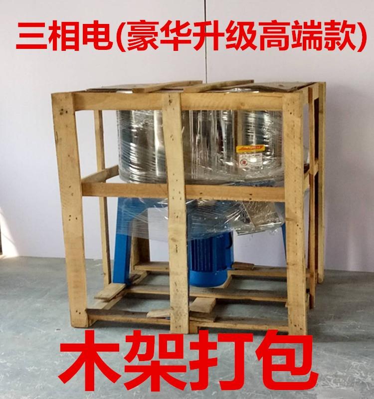 拌料机塑料混色机50公斤饲料搅拌机100KG立式颗-饲料颗粒机(安捷顺徽九专卖店仅售1552.32元)