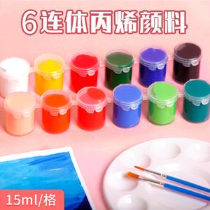 夏加尔丙烯儿童彩绘无毒6色12颜料