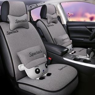 定做全包围专用汽车座套坐垫纯色全包布套四季通用座椅套新款