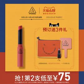 【抢先加购】3CE细管唇膏 哑光丝绒雾面烟管口红plain铁锈红图片