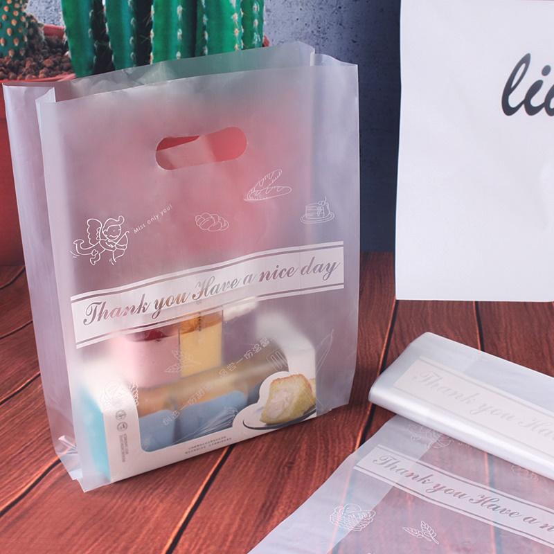 面包店袋子烘焙包装外卖手提塑料袋蛋糕甜品打包袋印logo