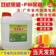 Сироп Преодоление f55, которая фруктозы 25кг