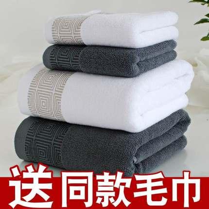 创意浴巾男士成人长款超大洗澡便携衣服柔软女性欲裕巾卡通沐