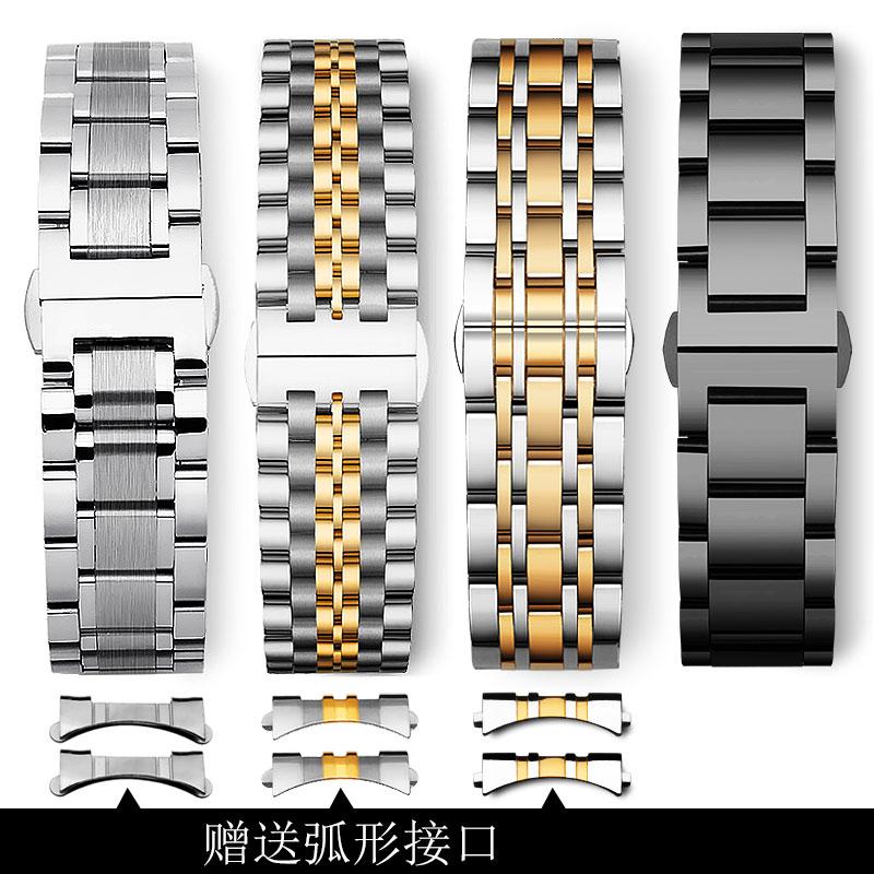 莉威洛不锈钢手表带男表链女适用卡西欧精工西铁城天梭浪琴阿玛尼