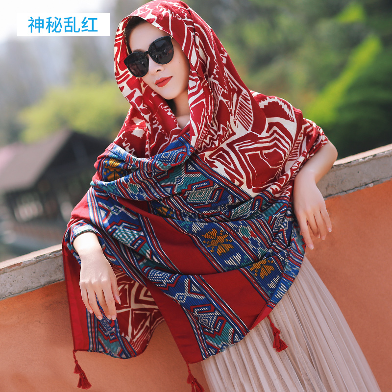 Shawl womens summer silk scarf new versatile beach towel with sunscreen Korean national style oversized scarf yarn