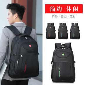 Поплавок тур пассажир простой мужской рюкзак компьютер рюкзак мужчина волна молодежь путешествие университет сырье портфель корейский большой потенциал, цена 797 руб