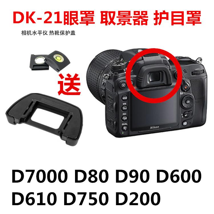 Nikon eye накладка D7000 D80 D90 D600 D610 D750 D200 Аксессуары для камеры Глазной видоискатель
