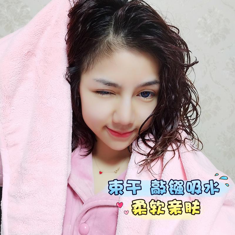 猫女林 韩国Deanmade浴巾珊瑚绒吸水速干柔软细纤维加厚洗澡毛巾限3000张券