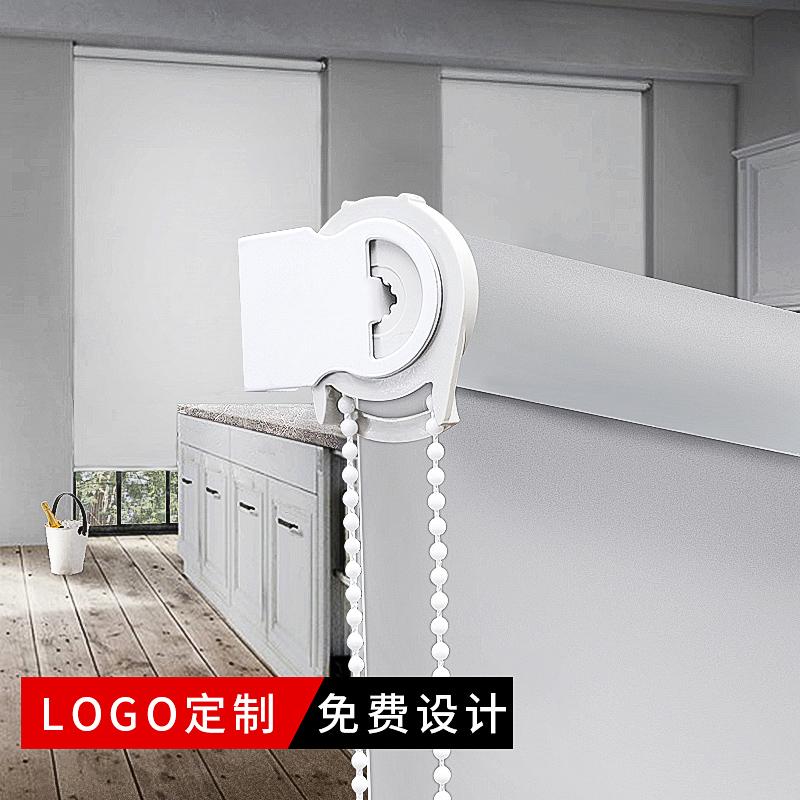 卷拉式卷帘窗帘升降卫生间办公室厨房广告logo定做遮光防水免打孔