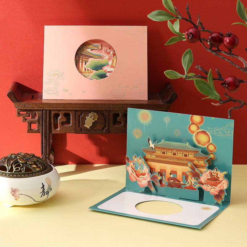 创意牛年新年中国风立体贺卡感恩节新年公司送客户商务高档代手写高端空白小卡片写字送朋友生日礼物邀请函