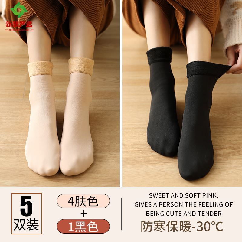 New thickened socks childrens mid tube snow socks in autumn and winter bare legs warm and plush winter warm floor sleep