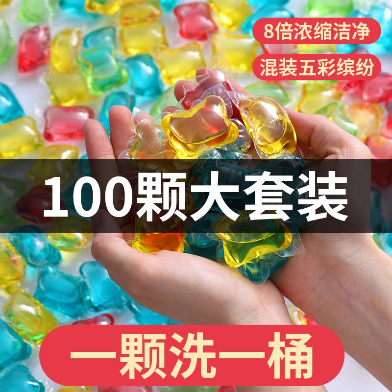 Жидкие стиральные порошки Артикул 616768405166