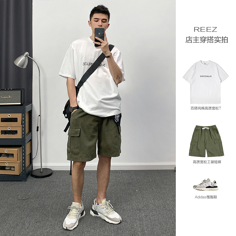 reez【店主穿搭】日系工装男宽松短裤
