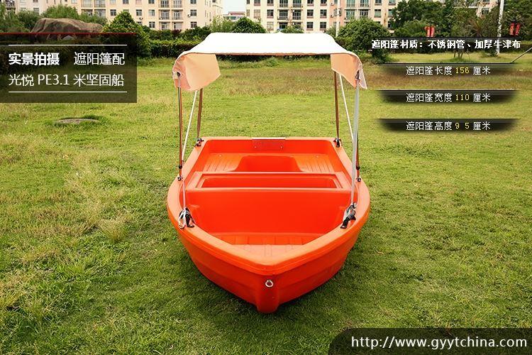 折叠冲锋舟快艇船船用新款遮阳篷快艇遮阳棚雨蓬帆布钓鱼船棚子