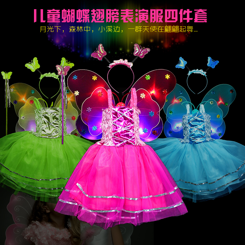 Childrens day wear, childrens dancers, childrens dress, princess dress, girls performance costume, butterfly suit.
