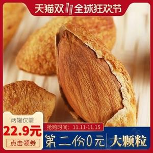 领5元券购买新货奶油味袋装薄壳250g散装巴旦木