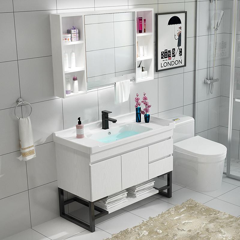 浴室柜组合现代简约北欧落地式洗脸台盆洗手盆柜面盆卫生间洗漱台11月22日最新优惠