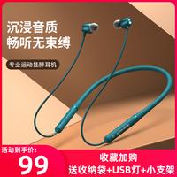loca无线蓝牙耳机华为苹果oppo vivo 值得购买吗
