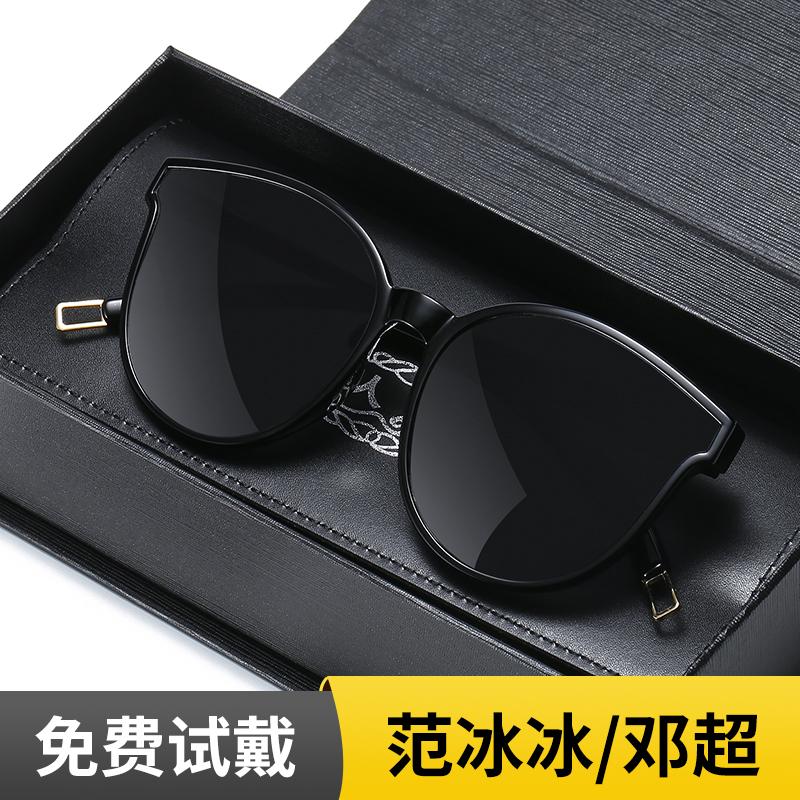 2019新款gm偏光女防紫外线潮太阳镜五折促销