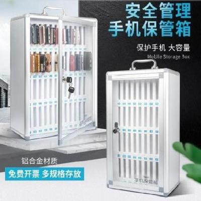 Aluminum alloy storage 48 safekeeping cabinets Student Department deposit box car storage box trunk transparent storage Restaurant