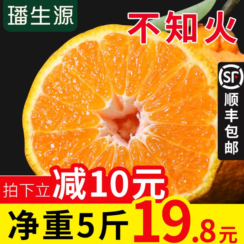 四川蒲江不知火丑橘大果丑柑桔丑八怪丑哭橘子5斤新鲜包邮水果10