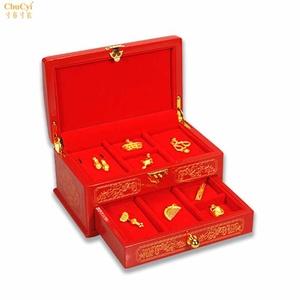 高档大红色婚庆九宝黄金首饰盒婚嫁珠宝箱喜字嫁妆新娘收纳盒包邮