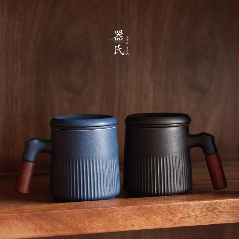 器城文人2器氏沐凡办公杯陶瓷茶水分离马克杯家用茶杯2