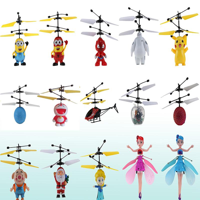 [乐童玩具电动,亚博备用网址飞机]儿童亚博备用网址飞机悬浮感应飞行器充电会飞的月销量462件仅售18.13元