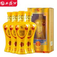 西凤酒52度浓香型纯粮食白酒送礼大气黄瓶整箱500mL*4瓶含手提袋