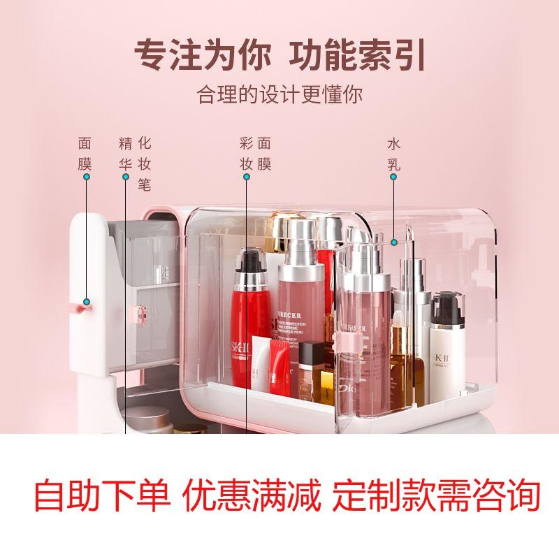 本札化妆品收纳盒梳妆台整理盒桌经济结实物架家居用大容量亚克力