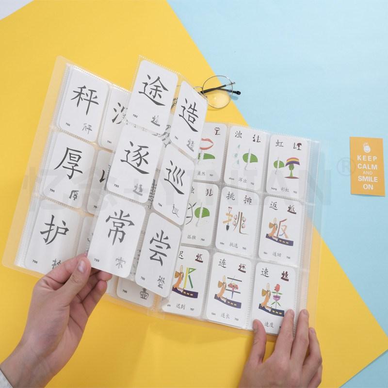 儿童识字卡片3寸大容量竖版拍立得插页买三送一4寸照片收纳本相册(用5元券)
