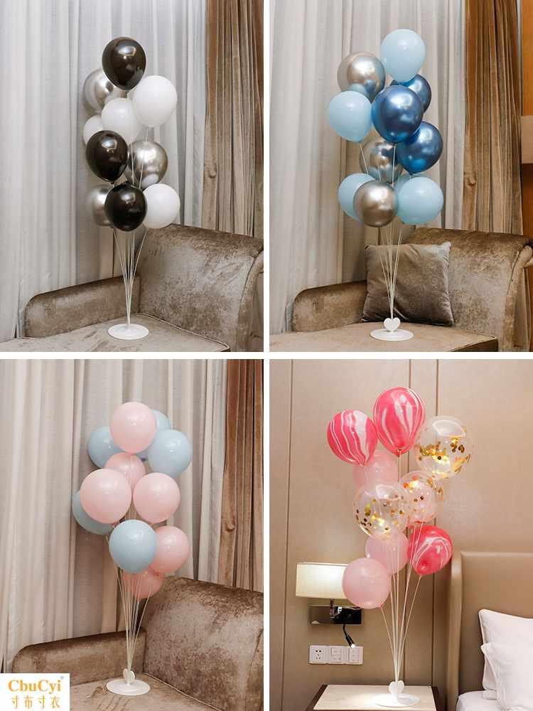 结婚气球支架托杆立柱生日派对装饰酒店婚房婚礼场景布置婚庆用品