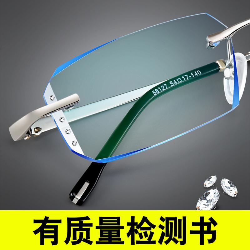 Очки защитные Артикул 590042342488