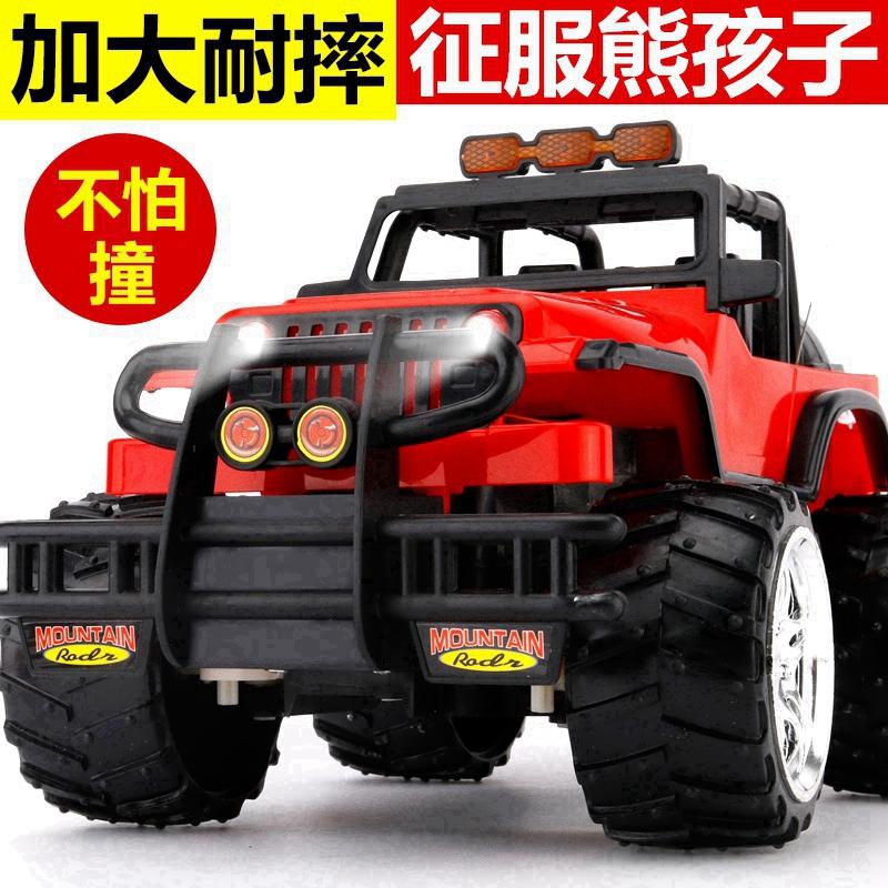 遥控车越野车充电超大无线遥控汽车儿童玩具男孩电动漂移车C
