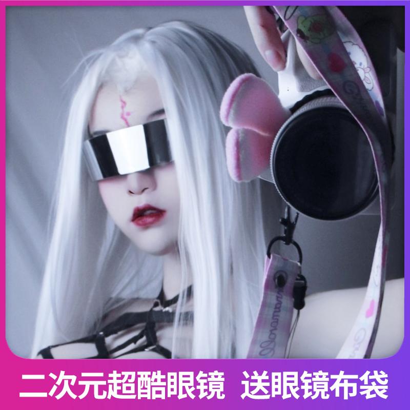 日系少女超酷硬妹未来科技感一体式长方形眼镜男女配饰个性太阳镜