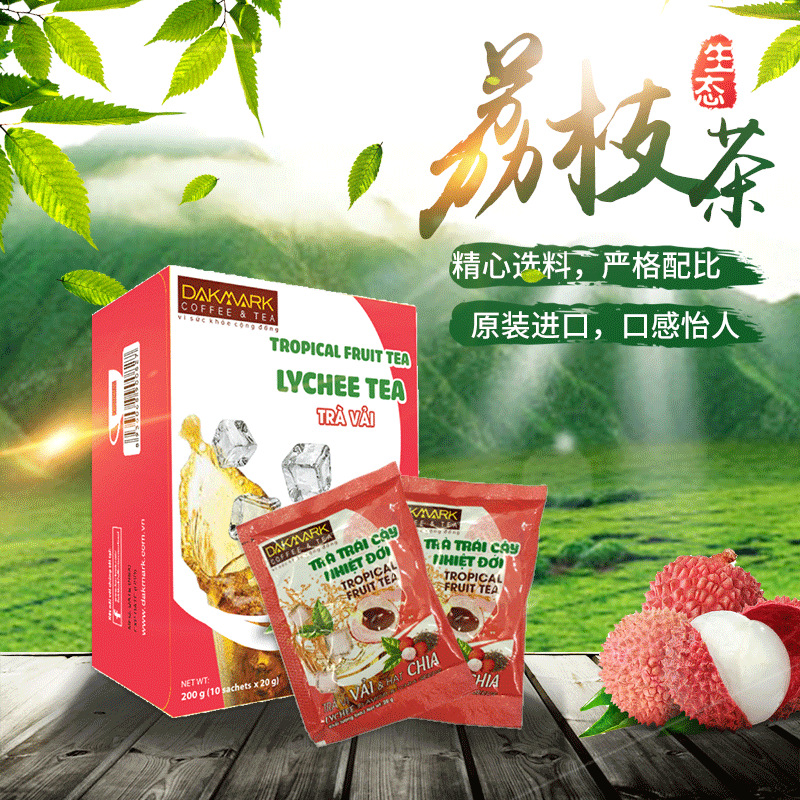 Vietnam import instant powder fruit tea litchi Black Tea Summer net red drink fruit flavor rich convenient small package