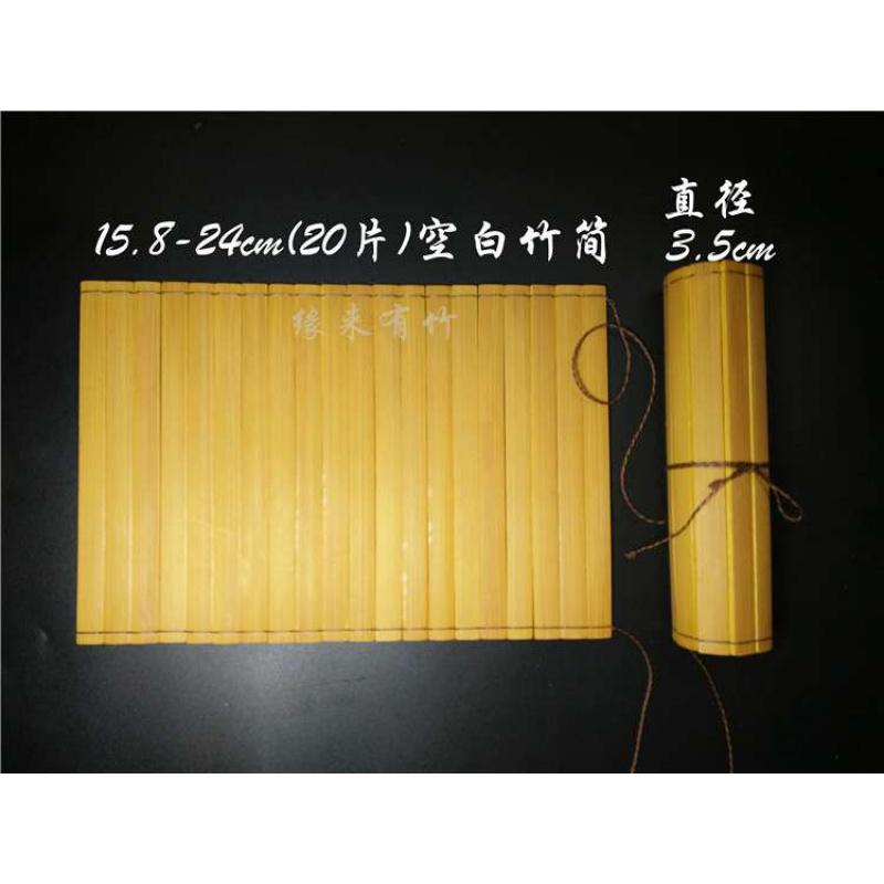 Бамбуковые доски на заказ Артикул 617724610937